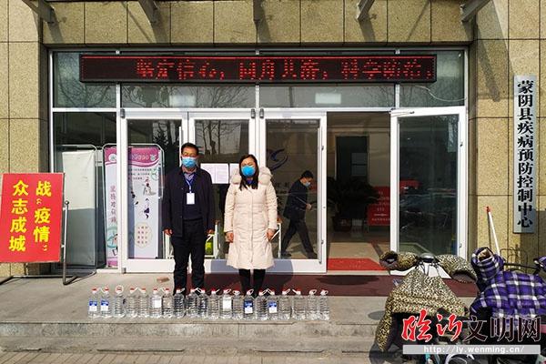 蒙阴:公路中心党员志愿者捐赠酒精助抗疫